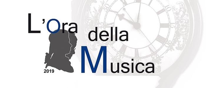 L'Ora della Musica 2019, concerti della domenica a Reggio Emilia. Allievi del Conservatorio di Parma – 10-02-2019 ore 11:00
