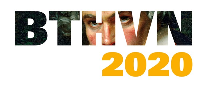 I Concerti del Boito: Omaggio a Beethoven – 04-02-2020 ore 20:30