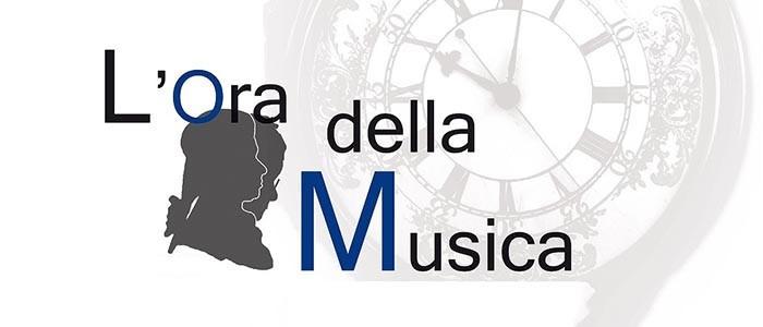 """(Italiano) L'Ora della Musica. Concerto delle classi del Conservatorio A. Boito presso Istituto """"Peri-Merulo"""" di Reggio Emilia – 09-02-2020 ore 11:00"""